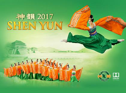 Shen Yun Tour 2017